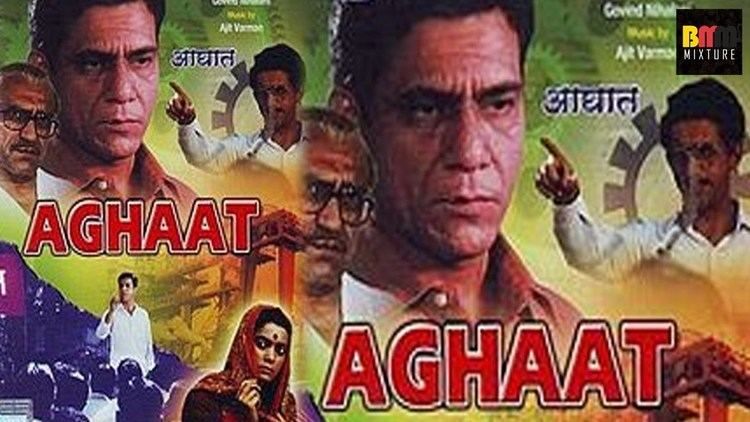 Aghaat 1985 Full Length Hindi Movie Naseeruddin Shah Om Puri