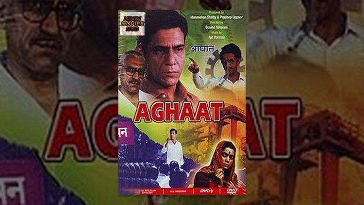 Aghaat 1985 Hindi Full Length Movie Naseeruddin Shah Om Puri