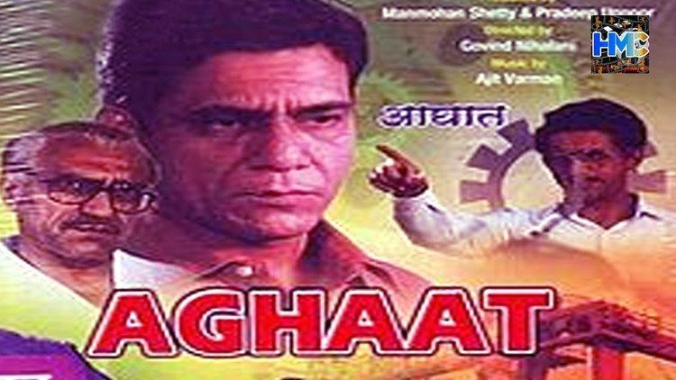 Aghaat 1985 Hindi Full Movie Naseeruddin Shah Om Puri Bharath