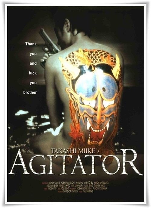 Agitator (film) Agitator ddl vostfr Film Japonais Drama et film Asiatique ddl