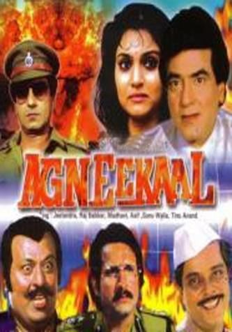 Agneekaal Movie on Movies Ok Agneekaal Movie Schedule Songs and
