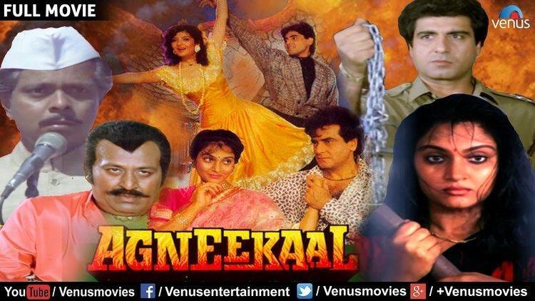 Agneekaal Full Movie Hindi Movies Full Movie Jeetendra Movies