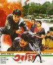 Agni (2004 film) movie poster