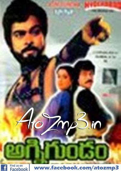 Agni Gundam Agni Gundam 1984 Telugu Mp3 Songs Free Download AtoZmp3