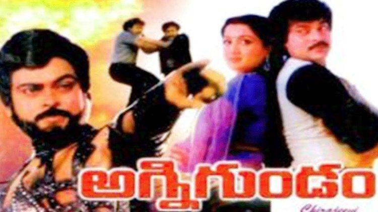 Agni Gundam Agni Gundam Full Length Movie Chiranjeevi Telugu Full Movies
