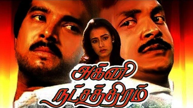 Agni Natchathiram Agni Natchathiram Full Movie HD YouTube