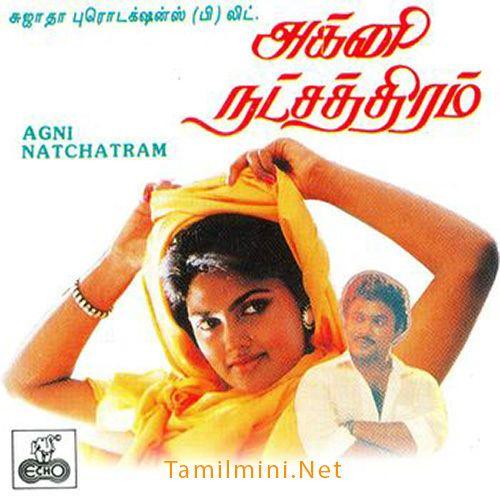 Agni Natchathiram Agni Natchathiram Tamilmininet