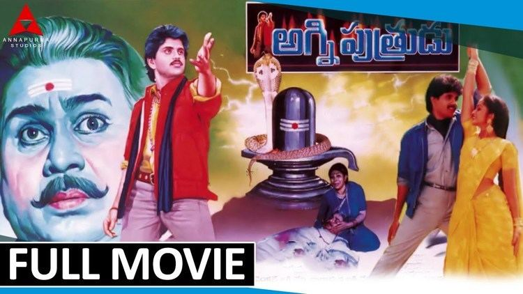 Agni Putrudu Agni Putrudu Telugu Full Movie ANR Nagarjuna Sarada Rajani