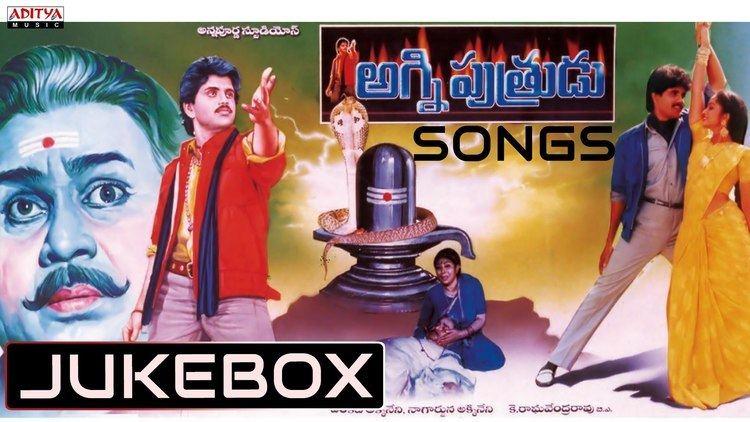 Agni Putrudu Agni Putrudu Telugu Movie Songs Jukebox Nagarjuna Rajani YouTube