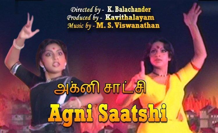 Agni Sakshi (1982 film) Agni Sakshi Tamil Full Movie K Balachander Sivakumar Saritha