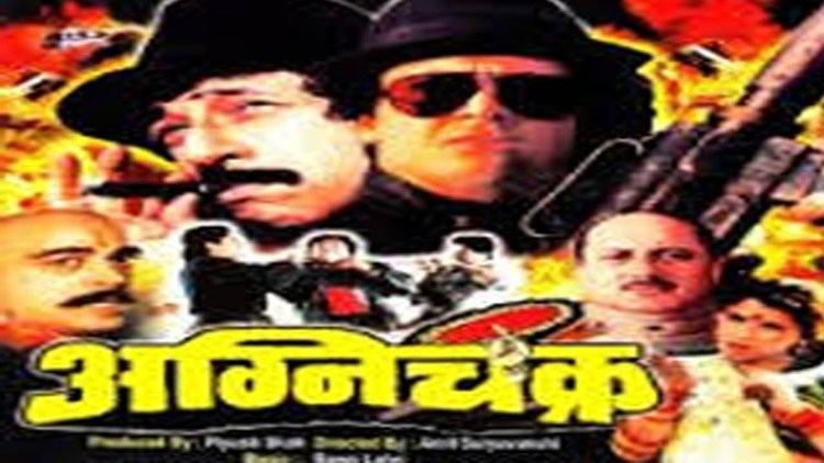 Agni Chakra In English Full Movie