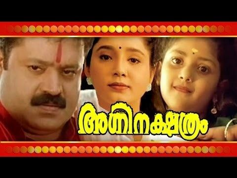 Agninakshathram (2004 film) httpsiytimgcomviJrRQSwXUQuohqdefaultjpg