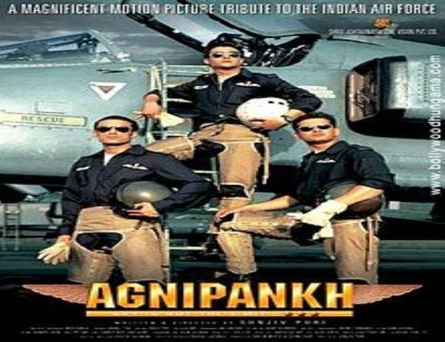 Agnipankh 2004 IndiandhamalCom Bollywood Mp3 Songs i pagal