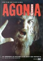 Agonia (2006 film) movie poster