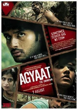 Agyaat Agyaat The Unknown 2009 Movie Mp3 Songs Bollywood Music