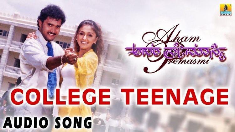Aham Premasmi College Teenage Aham Premasmi Kannada Movie YouTube