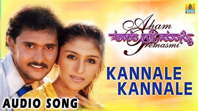 Aham Premasmi Kannale Kannale Aham Premasmi Kannada Movie YouTube