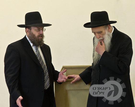 Aharon Feldman greengart Photo Keywords rosh hayeshiva rabbi aharon feldman