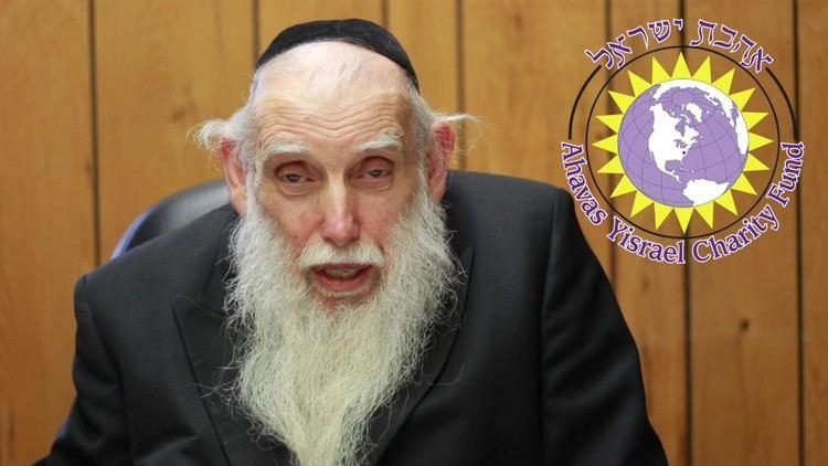 Aharon Feldman HaRav Aharon Feldman YouTube