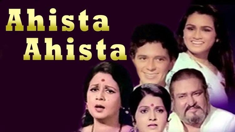Ahista Ahista 1981 Romantic Full HD Movie Shammi KapoorPadmini