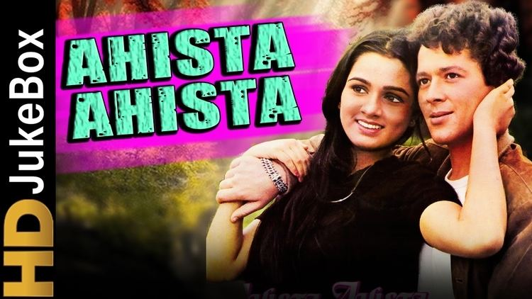 Ahista Ahista 1981 Full Video Songs Jukebox Kunal Kapoor