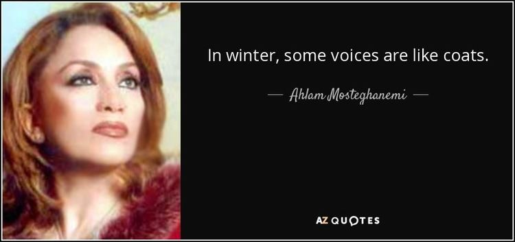 Ahlam Mosteghanemi TOP 5 QUOTES BY AHLAM MOSTEGHANEMI AZ Quotes