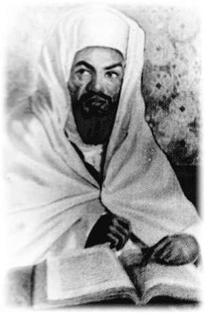 Ahmad al-Tijani wwwtidjaniyacomvoietidjaniyaimgssultansoule