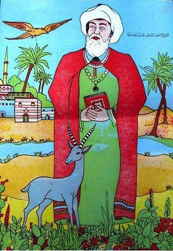 Ahmad al-Tijani Shaykh Ahmad alTijani drawing Flickr Photo Sharing