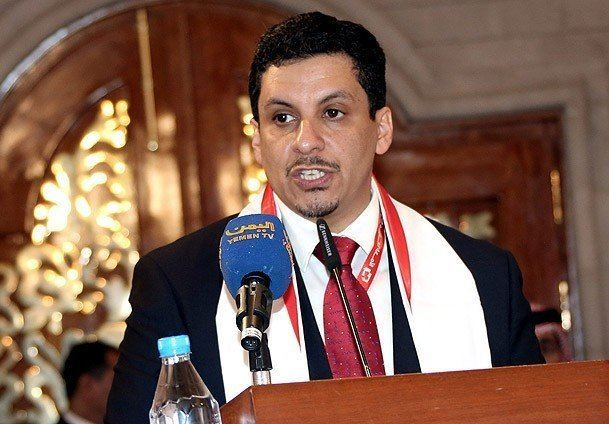 Ahmad Awad bin Mubarak mirajnewscomwpcontentuploads201410BINMUBAR