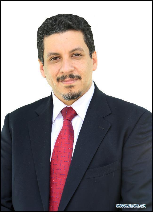 Ahmad Awad bin Mubarak Yemeni president names new PM to form gov39t Chinaorgcn