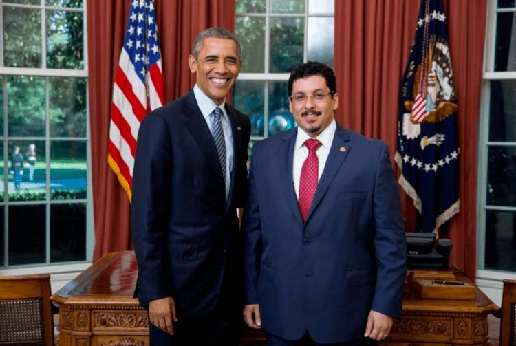 Ahmad Awad bin Mubarak Appointment of HE Dr Ahmed Bin Mubarak Yemen Ambassador