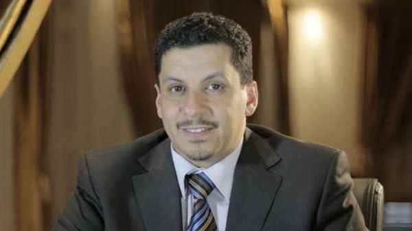 Ahmad Awad bin Mubarak Ahmed Awad bin Mubarak Yemen president39s chief of staff