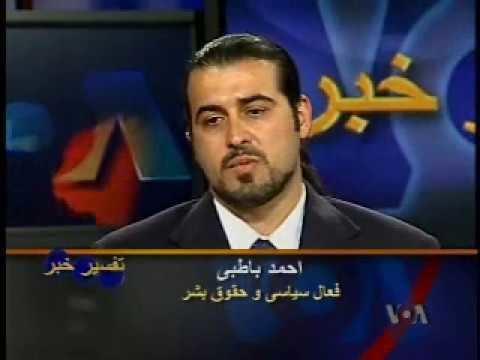 Ahmad Batebi First interview with Ahmad Batebi part 1 YouTube