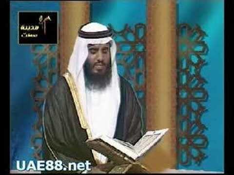 Ahmad bin Ali Al-Ajmi sheikh ahmad bin ali al ajmy surah arahman rear clip