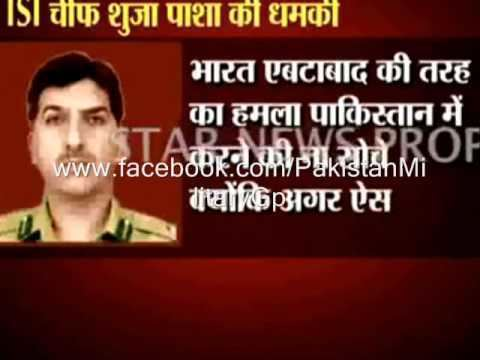 Ahmad Shuja Pasha Indian Government gets a strong warning from Lt Gen Ahmad Shuja