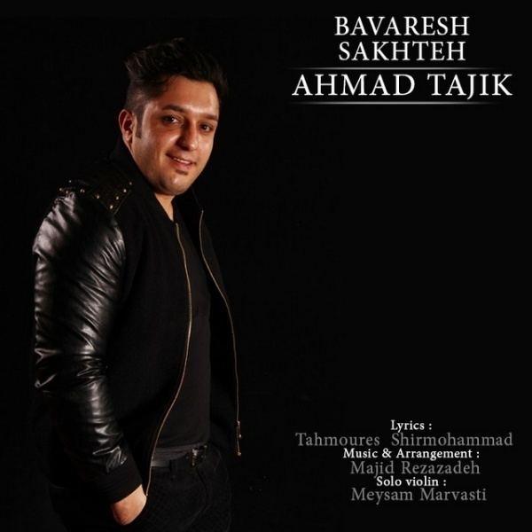 Ahmad Tajik ahmad tajik MP3s RadioJavancom