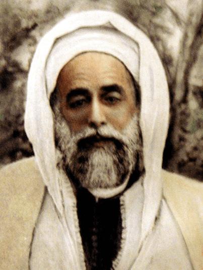 Ahmad Zarruq - Alchetron, The Free Social Encyclopedia