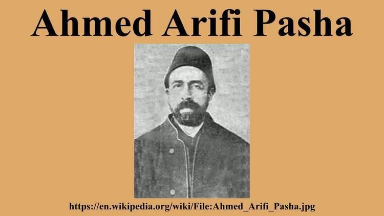 Ahmed Arifi Pasha Ahmed Arifi Pasha YouTube