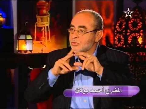 Ahmed Boulane itab avec ahmed boulane YouTube