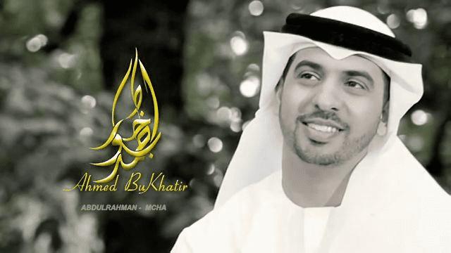 Ahmed Bukhatir Ummi Ahmed Bukhatir Download MP3 Mothers Day