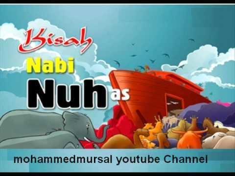 Ahmed Farah Ali Sheekooyinka Quraanka Qisadi Nabi Nuux CS By Ahmed Farah Ali