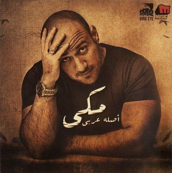 Ahmed Mekki httpsnooomaaasfileswordpresscom201207ahme