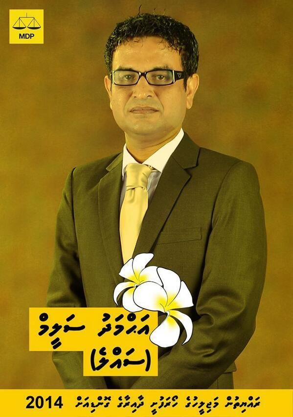 Ahmed Saleem Shanoon on Twitter Ahmed Saleem is the founder of Maldives