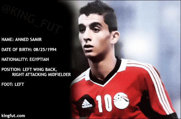Ahmed Samir (footballer, born 1994) i0wpcomwwwkingfutcomwpcontentuploads2013