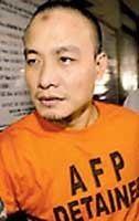 Ahmed Santos (militant) cdnhistorycommonsorgimagesevents847ahmedsan
