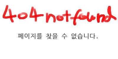 Ahn Ji-hwan httpscdnnamuwikiusercontentcom8484ee8b3633a