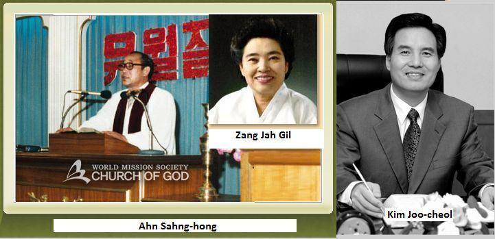 Ahn Sahng-hong