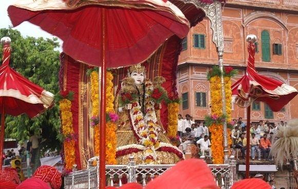 Ahraura Festival of Ahraura