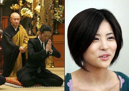 Ai Maeda (actress) Nakamura Kantaro Maeda Ai to Marry Japan Zone