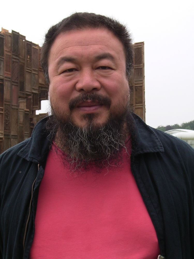 "ai weiwei more than just an Ai weiwei's lego and alpaca obsessions, explained ai courted a similar fate just by creating ""trace"" more on ai weiwei."